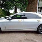 Mercedes S class AMG extra long wedding Limousines